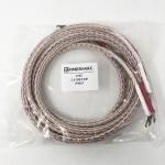 Kimber Kable  12TC (PM33 Spades)  6.5ft/2m pair  Speaker cables