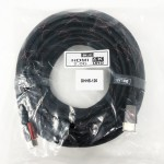 DH Labs Silver Sonic  HDMI 2.0 Silver  39ft/12m  Video cable: HDMI