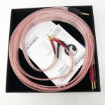 Nordost  Heimdall 2 - Norse Series (Z Plug Bananas)  6.5ft/2m pair  Speaker cables
