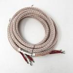 Kimber Kable  12TC Internal Biwire (Bananas)  12ft/3.7m pair  Speaker cables
